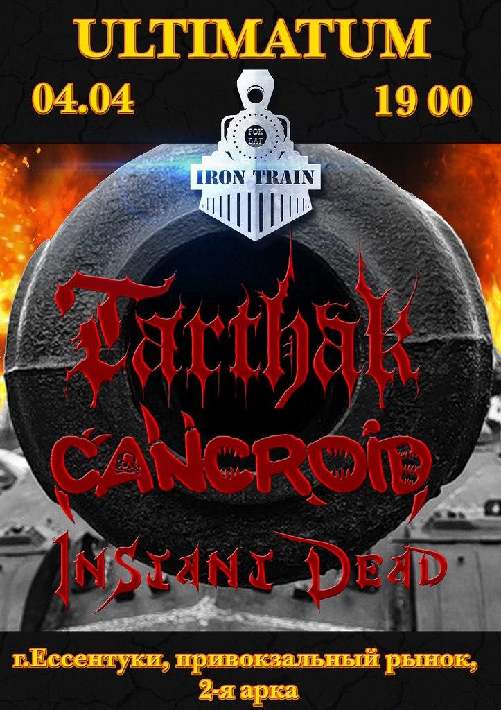 Афиша Пятигорск 04.04 Ultimatum / Metal Fest / IT