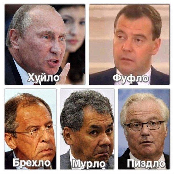 Российская агрессия против Украины - это война мировоззрений, - Порошенко - Цензор.НЕТ 8189