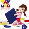 Развивающие подвижные игры для детей.