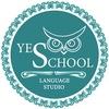 YeSchool-Английский,Немецкий,Китайский Череповец