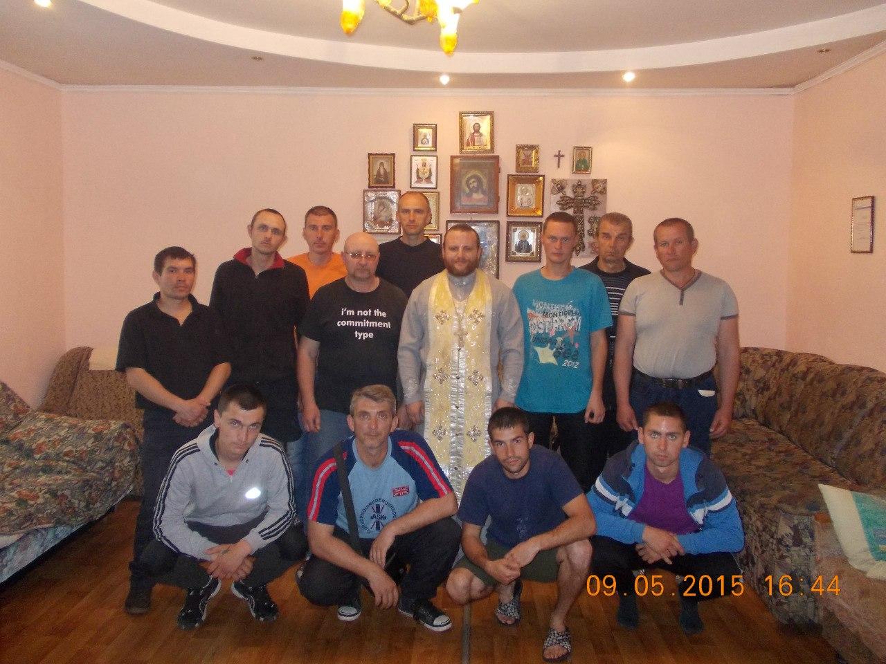 Центры реабилитации наркозависимых на украине лечение алкоголизма в клинике калинина