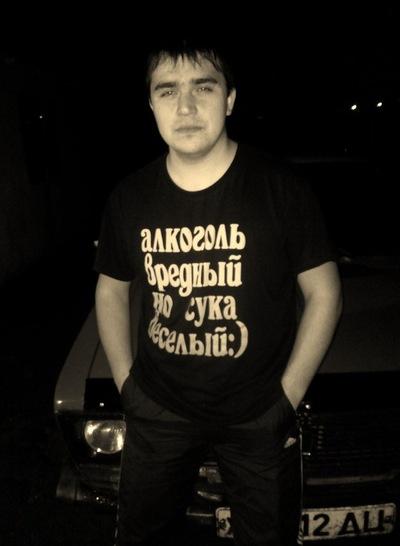 Тоха Мишучкин