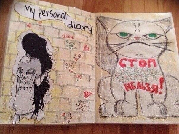 Для девочек своими руками личный дневник оформление 13