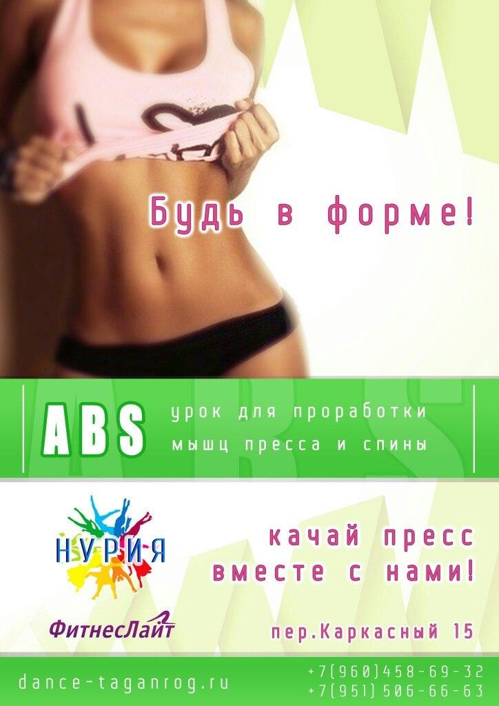 Позаботься о своем здоровье, а мы поможем!