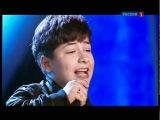 Андраник Алексанян - Вечная любовь