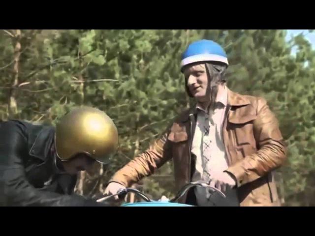 Смешной ролик про байкеров и мотобратство :)