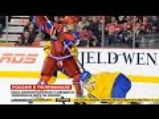 Сборная России по хоккею обыграла шведов со счетом 5:3