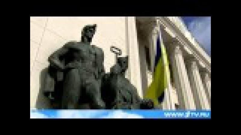 В Раду внесён законопроект об освобождении от уголовной ответственности участников событий в Одессе