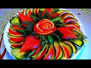Украшения из помидоров, огурцов и лимона! Decoration of tomatoes, cucumbers and lemon!