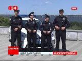 Когда закончат отбор кандидатов в новую полицию