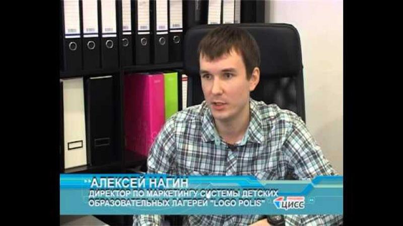 ЦИСС Республики Мордовия - третий фильм цикла передач канала Россия 1 - Инновационная Мордовия