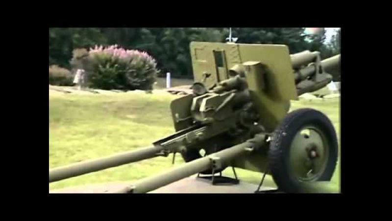 Оружие Победы - 10 Серия - ЗИС-3