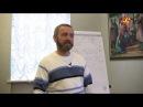 Психическое время. Сергей Данилов. Встреча в Петербурге