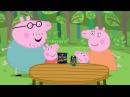 MLG Peppa Pig Picnic