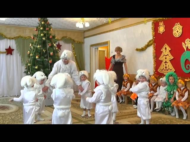 Новогодний танец зайцев и других зверей. Муз. рук. Максюта Г. В.Д.с. Росинка.