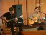 Ю-Питер в Воронеже (2005)