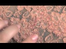 How to Make a Lace Overlap Seam - A Fashion Design Lesson Preview