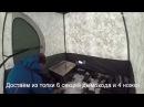 Баня на Ай-Петри МБ-10 с накидным тентом