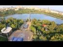 Donetsk 1280x720