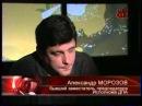 Тайна убийства Льва Рохлина 20130125.avi