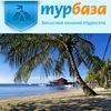 ТурБаза - туристическая социальная сеть