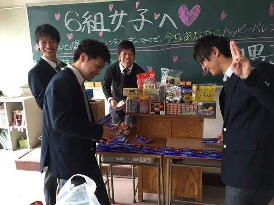 означает, что японский день святого валентина описание знаков Зодиака