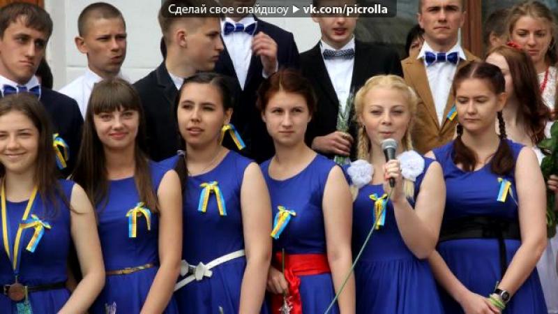«Випуск» под музыку Яковлев - Достала школа . Picrolla