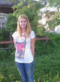 Алина Гришина