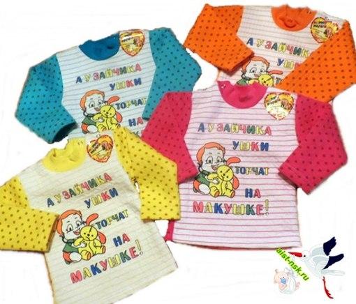 одежда для беременных для симс 2