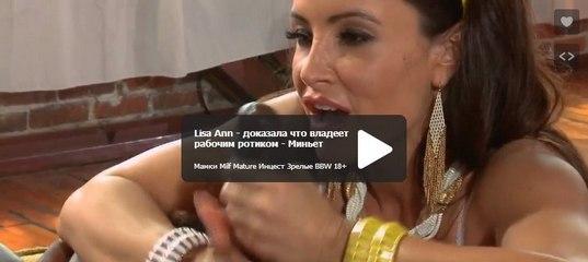 Найти русское порно видео ролик хранители в раздевалке