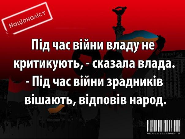 Порошенко обсудит с депутатами Рады вопросы децентрализации 29 августа - Цензор.НЕТ 4446