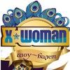 """ШОУ-БАЛЕТ """"X-WOMAN""""  (г.Уфа) 8-927-337-8185"""
