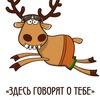 Подслушано Гимназия №1 (Ангарск)