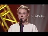 Оксана Акиньшина © В.Высоцкий Песня про белого слона