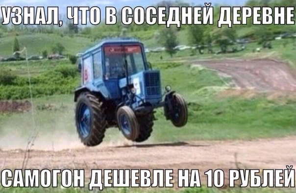 Трахтора тоже транспорт)