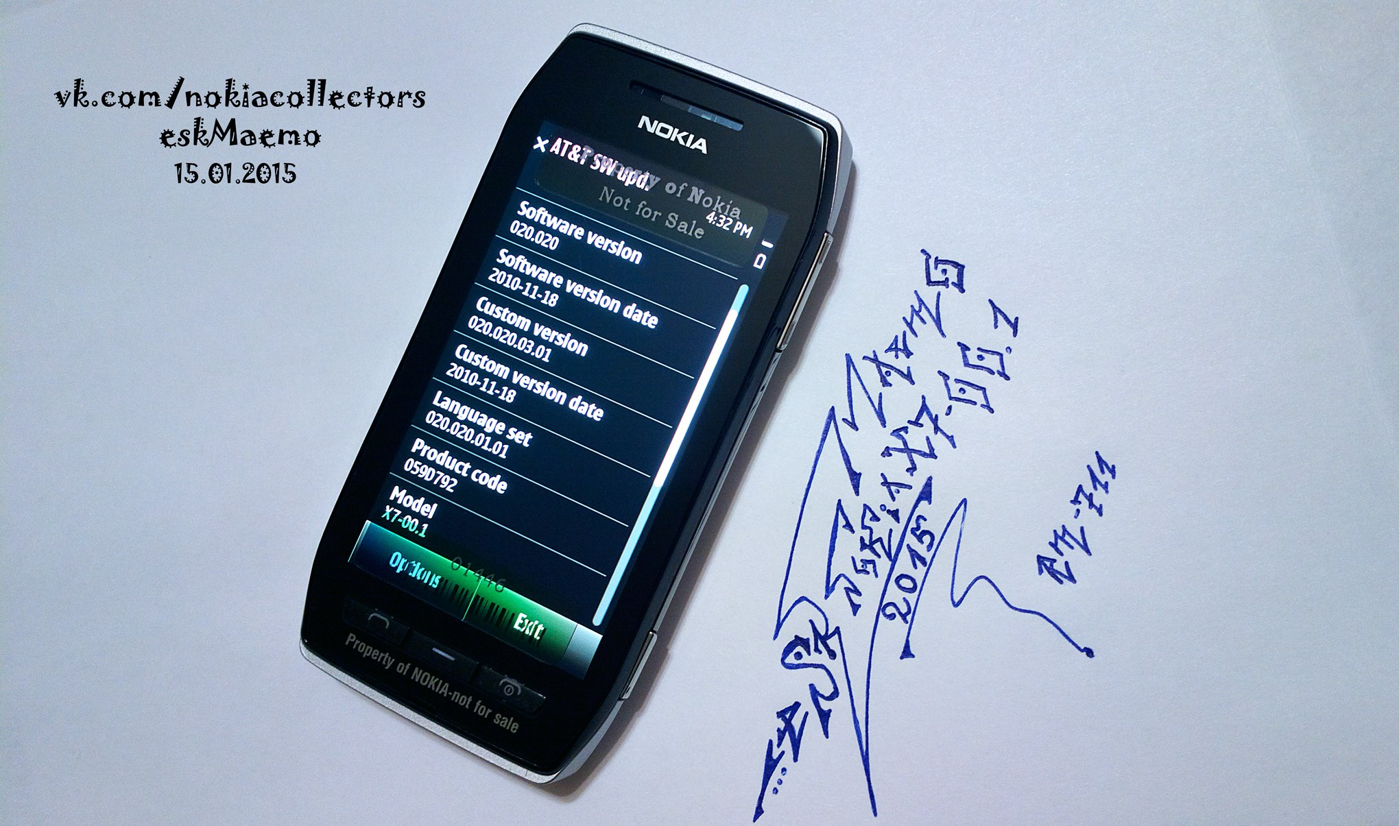 Nokia x7 00 software - Click This Bar To View The Full Image
