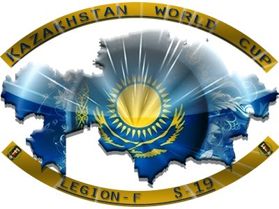 Логотип к ЧМ