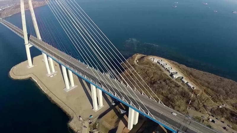 г Владивосток мост на остров Русский
