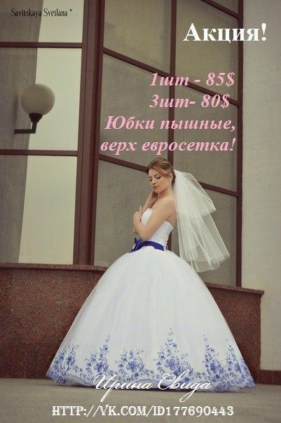 Наша главная страничка:http://vk.com/id177690443 Наша главная