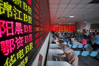 Особенности Китайского фондового рынка