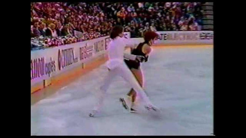 Bestemianova Bukin (URS) - 1987 World Figure Skating Championships, Ice Dancing, Free Dance