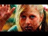 Кутис - Русский трейлер (HD)