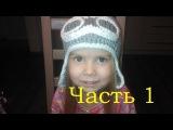 1 Шапка-шлем крючком для мальчика Boy crochet hat