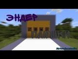 ЭНДЕР ПЛЮШКИ [1.7.2 - 1.7.10] [Ender Utilities Mod] - Обзоры модов Minecraft #15