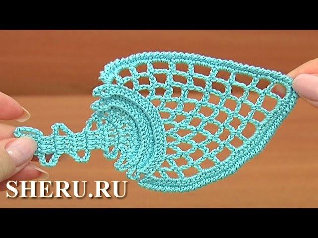 Crochet Brugge Lace Урок 5 Брюггские кружева
