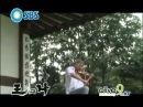 Chun Nyun Mok (Chuh Sun Love Theme) - Yul David Garrett