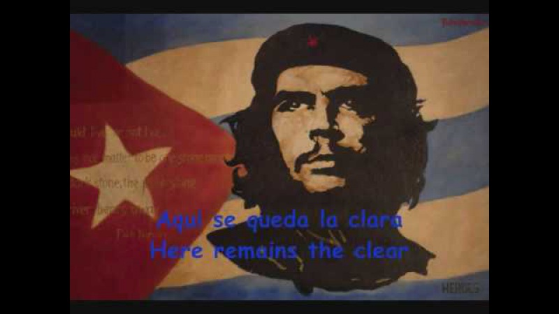 Hasta siempre Che Guevara Song subtitles (English Spanish)