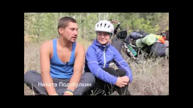 WAY to INFINITY Интервью в Соль Илецке