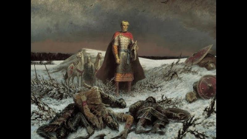 Историческое значение куликовской битвы Сергей Данилов