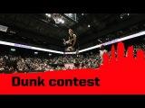 Dunk Contest - 2014 FIBA 3x3 World Tour Final